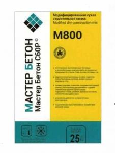 M800 бетон заказать бетон волхов